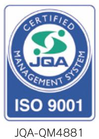 ISO9001認証取得(本社)