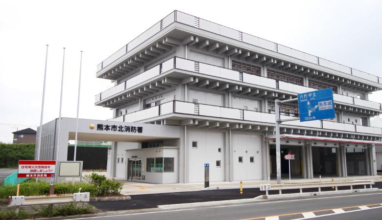 熊本市北消防署庁舎建設空気調和設備工事