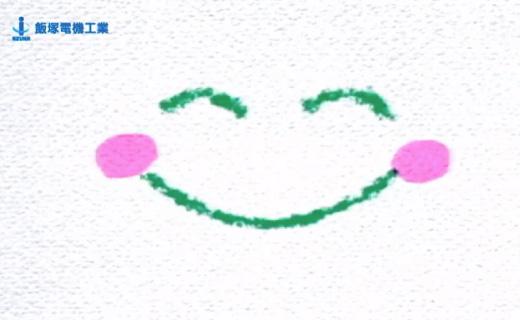 旧CM「アニメーション」編 15秒