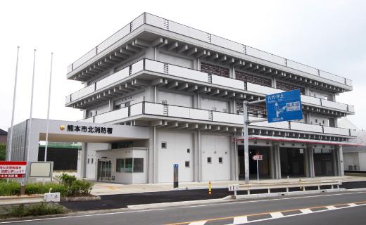 熊本市北消防署庁舎建設空気調和設備工事(平成27年)